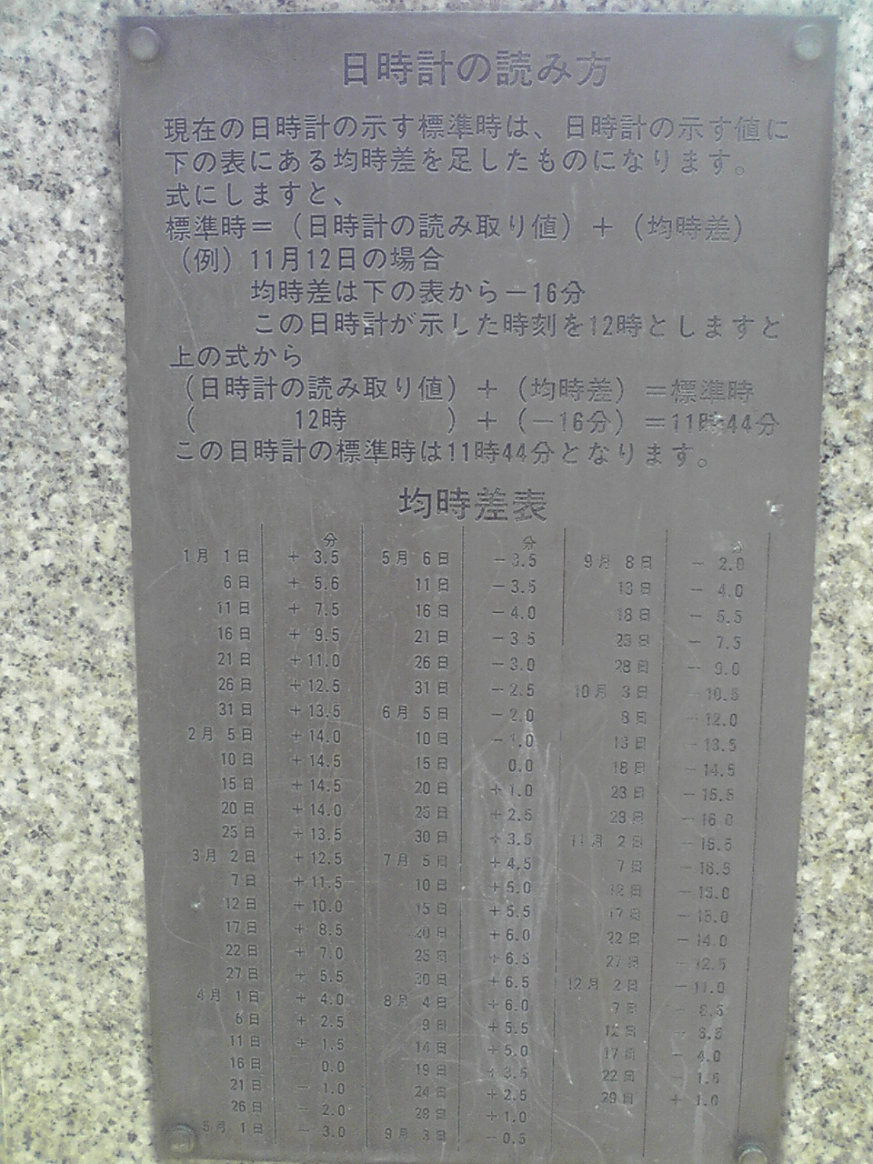 b0164291_19533038.jpg