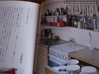 あの人の食器棚_d0087595_917369.jpg