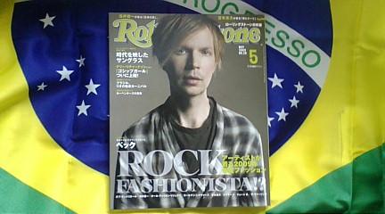 【速報】絶対チェックしてくれよ!月刊Rollingstone 5月号に世界最大のパーティー8ページ特集掲載!!_b0032617_14485488.jpg