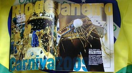 【速報】絶対チェックしてくれよ!月刊Rollingstone 5月号に世界最大のパーティー8ページ特集掲載!!_b0032617_14491841.jpg