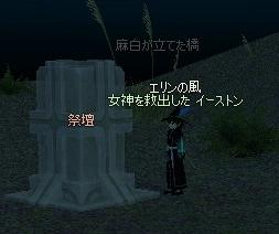 f0048418_18441819.jpg