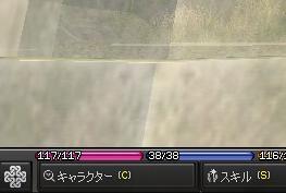 f0048418_19253632.jpg