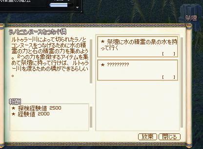 f0048418_1937182.jpg