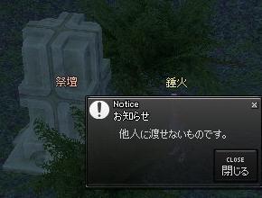 f0048418_19405999.jpg