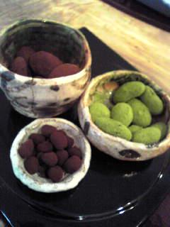 「よもぎ埜」さんの豆菓子_c0007919_10281635.jpg