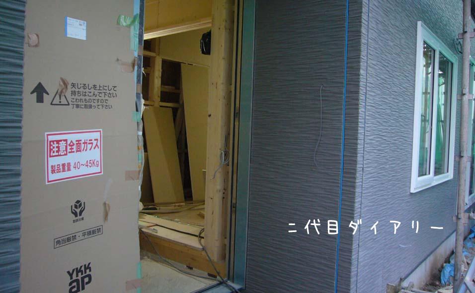 f0116421_21552387.jpg
