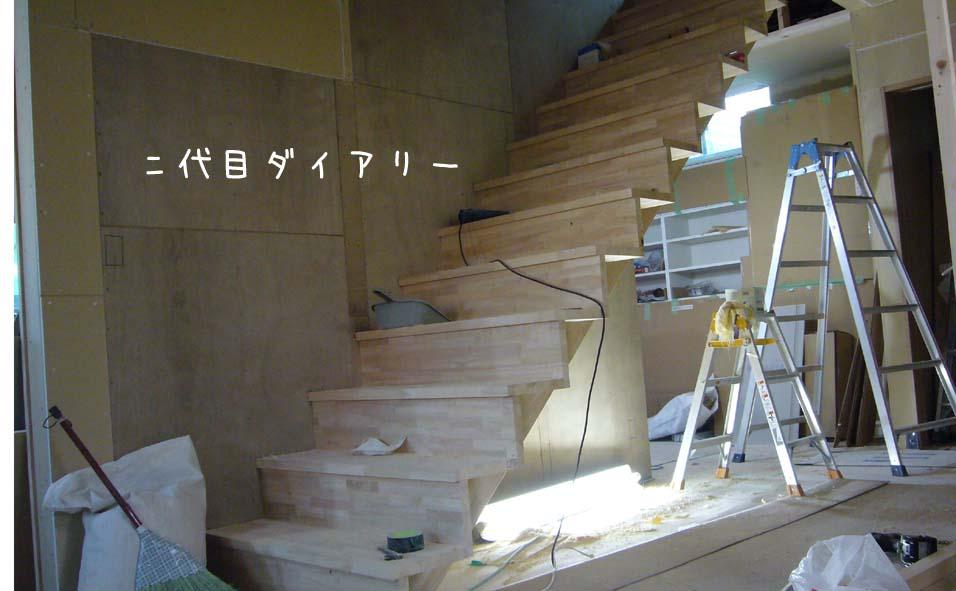 f0116421_21581874.jpg