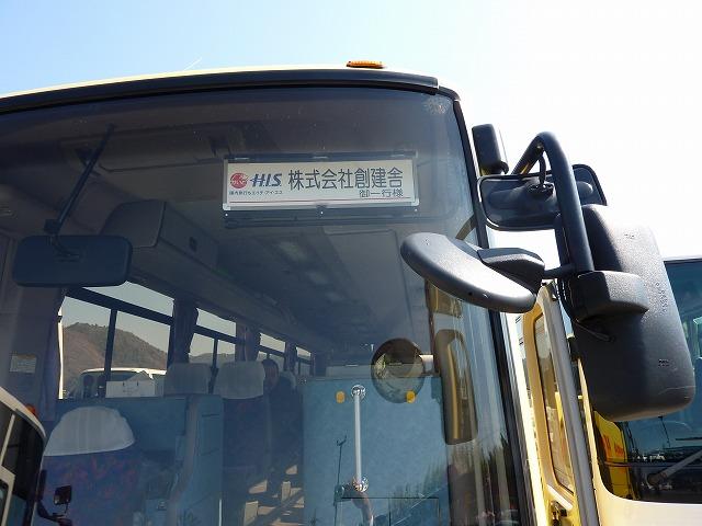 b0035524_20243020.jpg