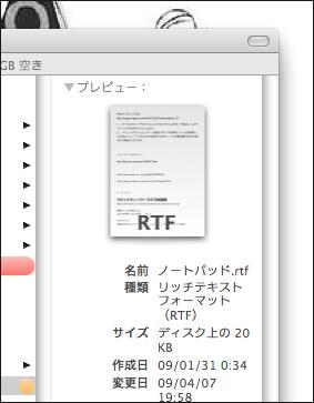 RTF_f0115027_19585613.jpg