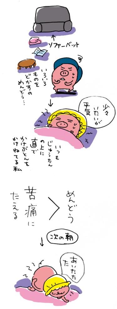 b0043728_1132616.jpg
