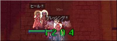 f0201433_16144932.jpg