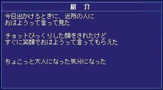 c0108034_20244038.jpg