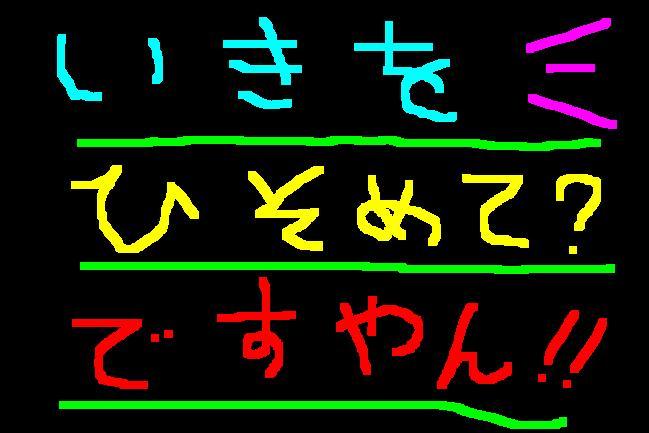 f0056935_207405.jpg