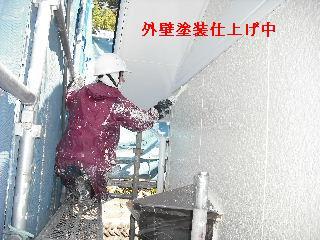 塗装工事6日目_f0031037_20271925.jpg