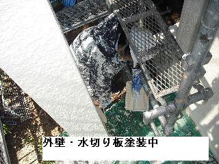 塗装工事6日目_f0031037_20272931.jpg