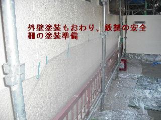 塗装工事6日目_f0031037_20273861.jpg