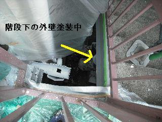 塗装工事6日目_f0031037_20274776.jpg