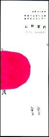 b0122851_23105256.jpg