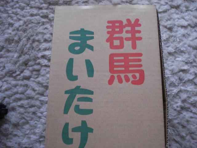 f0190054_15194643.jpg