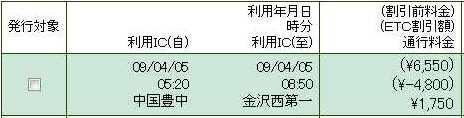 c0048467_1121815.jpg