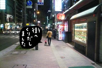 f0170072_038060.jpg