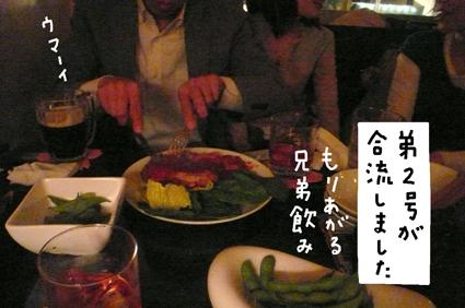 f0170072_0384686.jpg