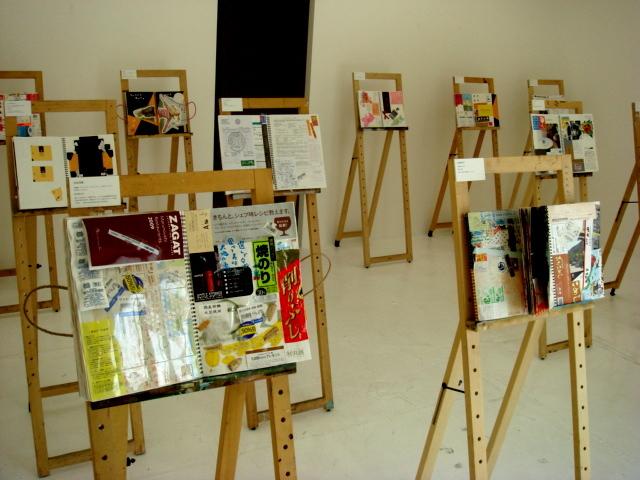 私のスケッチブックが京都で展示されているはずです_f0088873_13201532.jpg