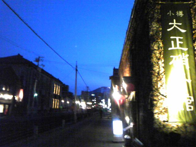 小樽 ~女ひとり旅~_e0142585_21385770.jpg