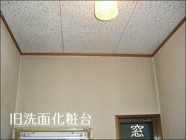 b0003400_8501062.jpg