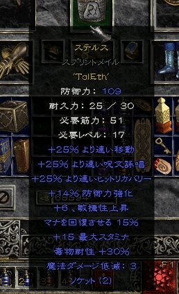 c0010809_323365.jpg