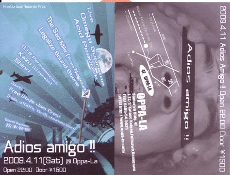 2009年4月EVENT予定_d0106911_20114011.jpg