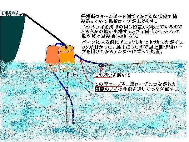 b0114415_21401126.jpg