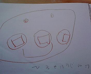 b0134915_19511975.jpg