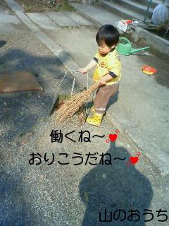 f0085327_130252.jpg
