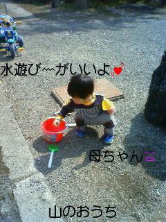 f0085327_1305831.jpg