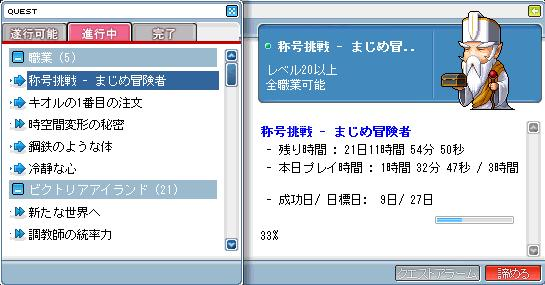b0160839_1404199.jpg
