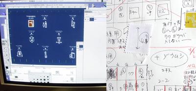 「甲虫切手型録」制作記(4)面付け_f0152544_22462796.jpg