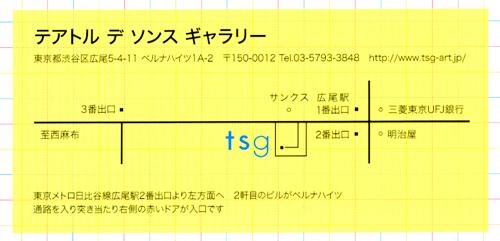 a0101848_1031343.jpg