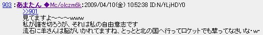 b0075548_13543077.jpg