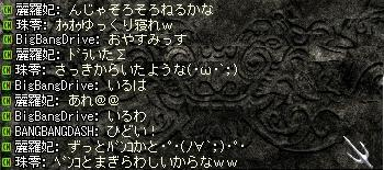 c0107459_810133.jpg