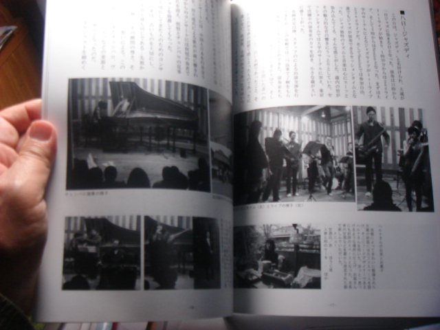 筑波大学の成果_b0124462_2037218.jpg