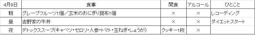 b0144497_1038745.jpg