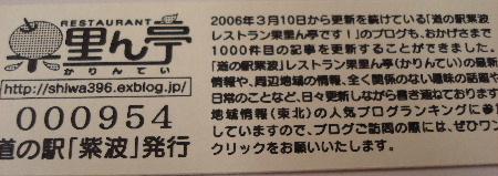 f0089297_1850195.jpg