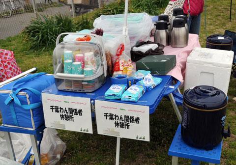 第55回ちばわん いぬ親会 in湘南(第5回) ご報告_d0027698_1173419.jpg