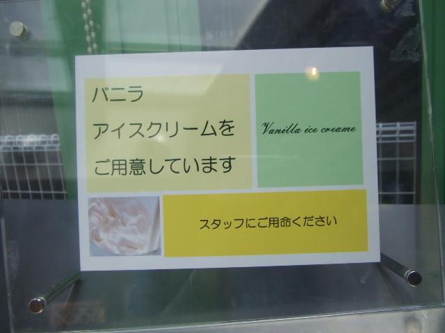 シャトレーゼ敷島店_f0076001_22393974.jpg