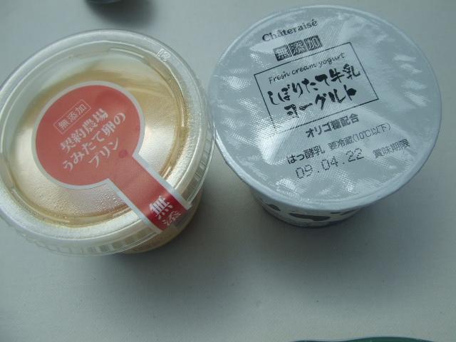 シャトレーゼ敷島店_f0076001_2364792.jpg