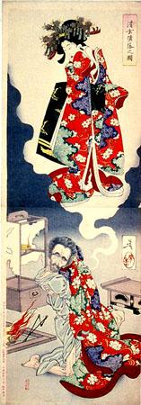 月岡芳年名品展ー新撰東錦絵と竪二枚続 @UKIYO-e TOKYO_b0044404_90813.jpg