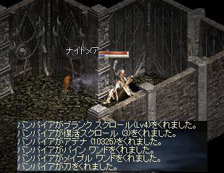 f0101117_2110019.jpg