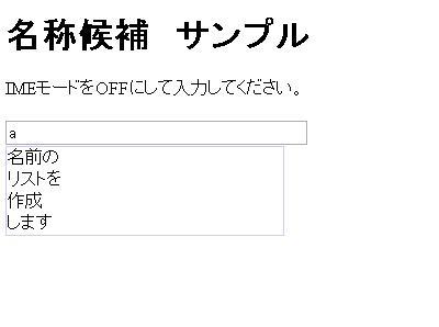 a0027918_20151529.jpg