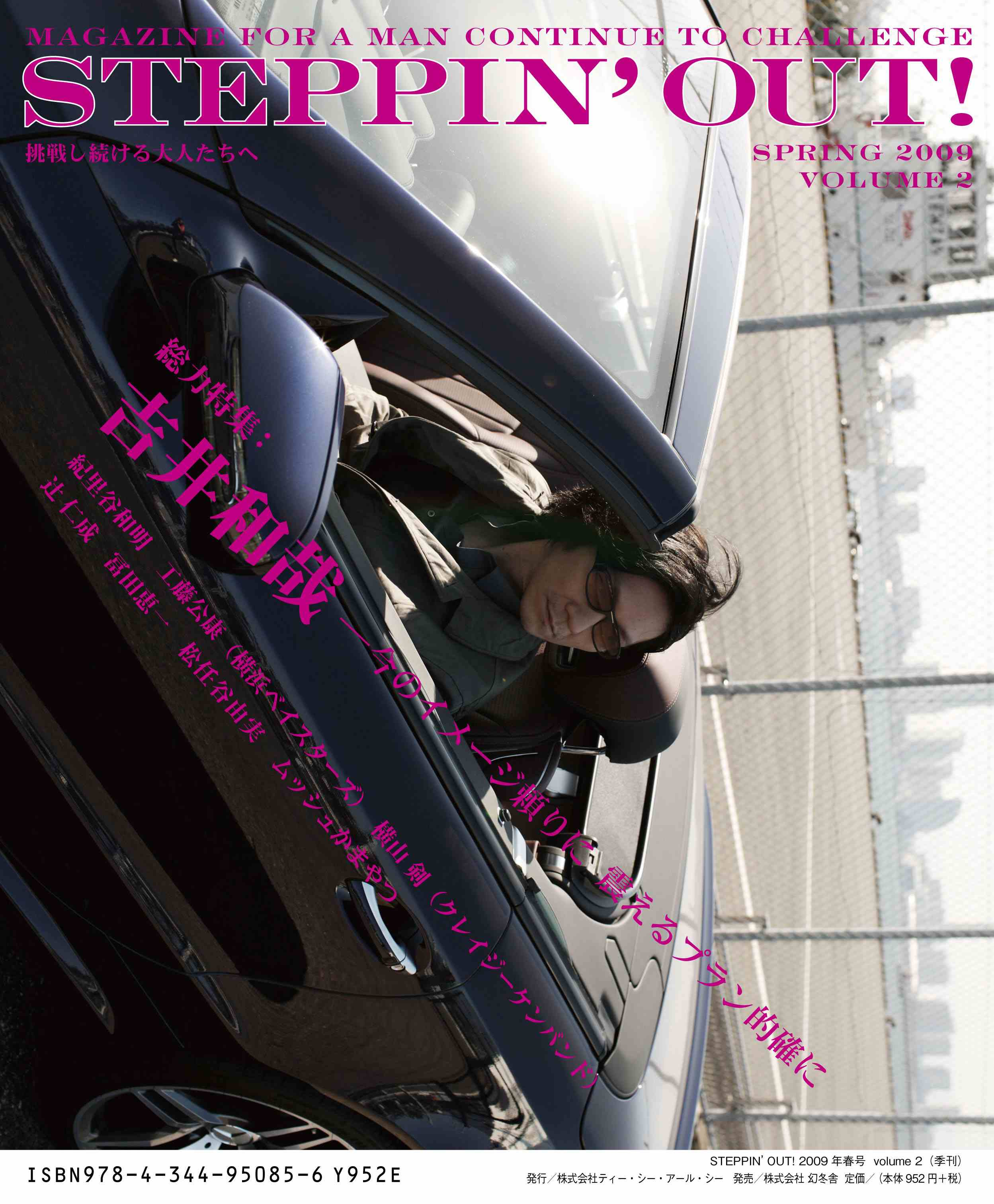 4/28『STEPPIN\' OUT!』Vol.2リリースです!_f0120018_1153340.jpg